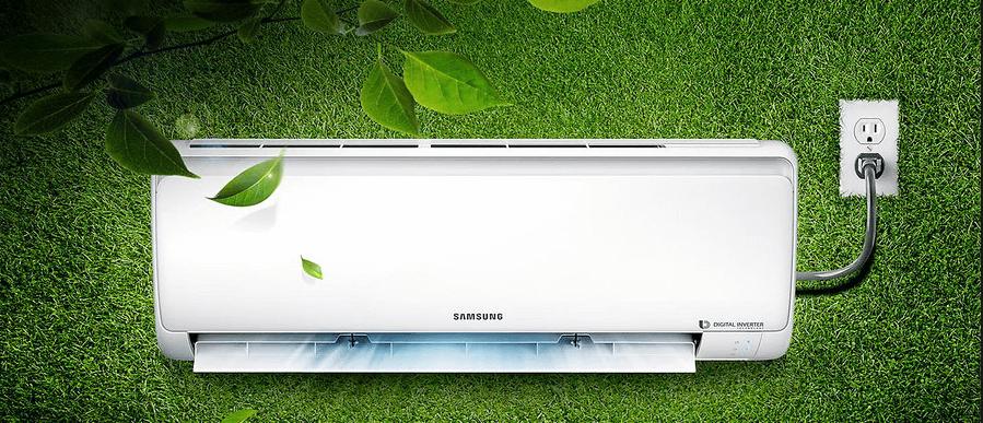 Samsung AR4500